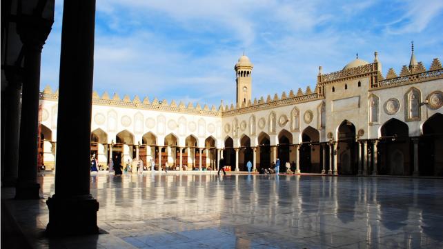 Principles of an Islamic education
