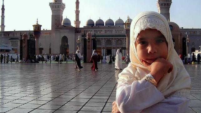 Quranic verses about Hijab | SoundVision com