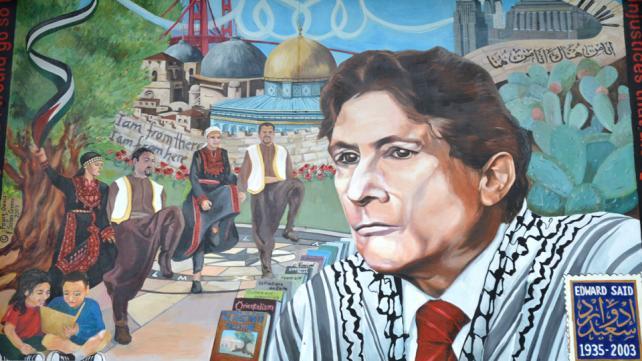 Palestinian Cultural Mural