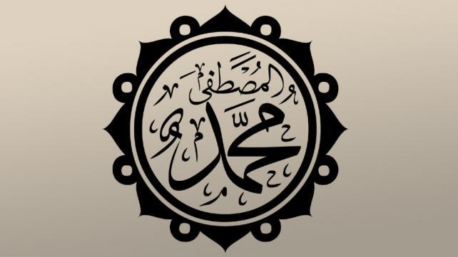 Der Prophet Muhammad s Gerade die Person Muhammads s wurde in der langjährigen Geschichte der Missverständnisse zwischen Orient und Okzident zu einem Punkt der wesentliche tiefe Vorurteile gegenüber dem Islam und den Muslimen begründete