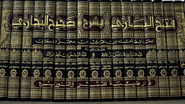Fathul Bari, a commentary of Shahih al-Bukhari by Imam Khairul Annas