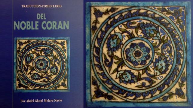 Del Noble Koran translated by Abdel Ghani Melara