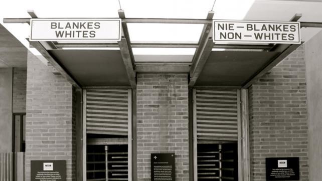 """Apartheid Museum Entrance, Johannesburg"" by Annette Kurylo"