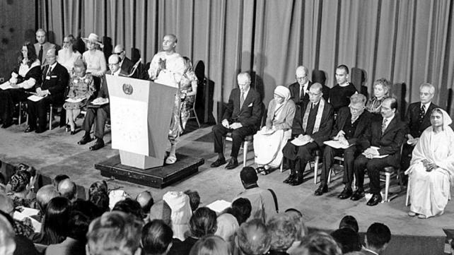 First International Interfaith Conference UN