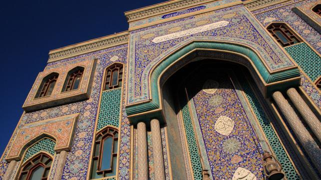 Iranian Shia Mosque, Dubai, UAE