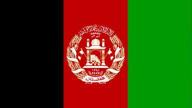 """Flag of Afghanistan"""
