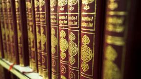 Islamic Study Syllabus 101