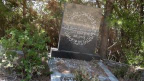 A Muslim grave in South Africa