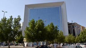 Arrajhi Bank Office in Madinah